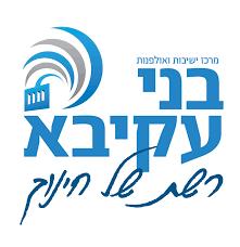 לוגו-בני-עקיבא