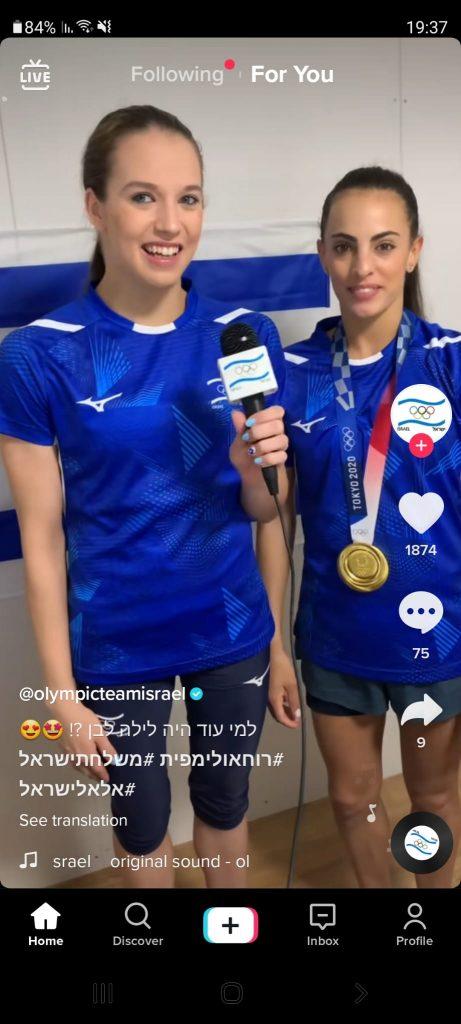 לינוי אשרם וניקול זליקמן בראיון לאחר זכיה של לינוי במדליית הזהב